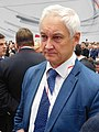 Андрей Белоусов на Съезде железнодорожников.jpeg
