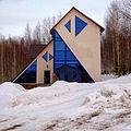 "База ""Ашатли-Тулва"" - panoramio (2).jpg"