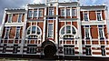 Банк Общества взаимного кредита (фасад).JPG