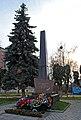 Бердичів - Пам'ятник комсомольцям DSC 4905.JPG