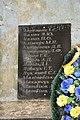 Братська могила жителів села, с. Русивель, 3.jpg