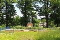Братська могила радянських воїнів с.Підкамінь.jpg