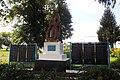 Братська могила 1 (Тишківка).JPG