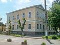 Будинок Новгород-Сіверського земства.jpg