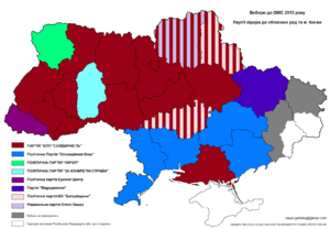 Oblasts of Ukraine - Election results of the 2015 regional parliamentarian elections