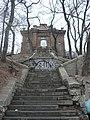 Владивосток, ул. Володарского - гранитная лестница к Народному дому.JPG