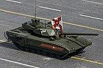 Военный парад на Красной площади 9 мая 2016 г. 0500 02.jpg
