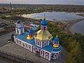 Воскресенська церква Слов'янськ DJI 0061.jpg