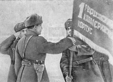 Вручение знамени командиру 1-го гвардейского кавалерийского корпуса