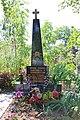 Вінницькі Хутори, Братська могила радянських воїнів загиблих при обороні та звільненні села.jpg