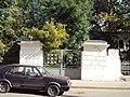 Града с воротами по Милютинскому переулку 02.JPG