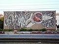 Декоративно-монументальное панно «Космос» (Челябинск) f003.jpg