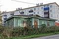 Дом Кузьмы Кондрашкина.jpg