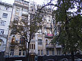Заньковецької вул., 7.JPG