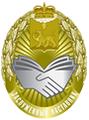 Заслуженный наставник Псковской области.png