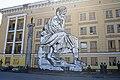 Здание бывшего Пермского военного института ракетных войск. Граффити 2011.jpg