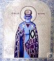 Икона Святой Николай Чудотворец .jpg