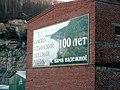 Камско-Устьинский гипсовый рудник - panoramio.jpg