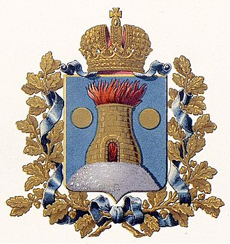 Kielce Governorate - Coat of arms, 1880 illustration