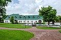 Келії монастиря (Новгород-Сіверський).jpg