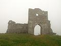Кременець - Замок (руїни) DSCF5729.JPG