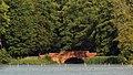 Марьино Ступенчатый мост (фото 4) Рыльский район 2019.jpg