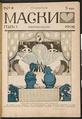Маски. 1906. №09.pdf