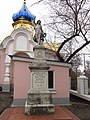 Миколаїв 395.jpg