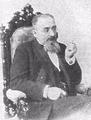 Михаил Маркович Шершевский (1847—1910).png