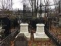 Могила профессора Н.И. Стороженко на Ваганьковском кладбище, 19 ноября 2017 года.jpg
