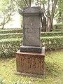 Могила художника Александра Варнека.JPG