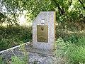 Місце загибелі члена військової Ради Черепіна Т.К., с. Вершина Друга, за 3 км на захід від села, Більмацький р-н, Запорізька обл.jpg