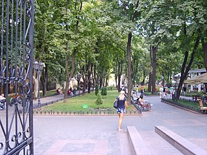 Odessa city garden - Image: Міський сад, алея