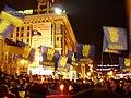 Мітинг в честь Бандери — Київ.JPG