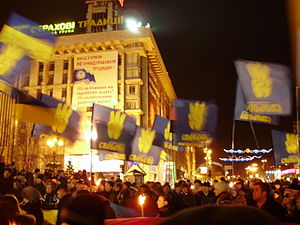 Svoboda (political party) - A Svoboda meeting in Kiev in 2009