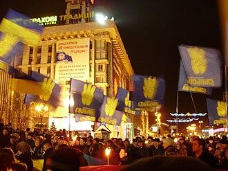 Svoboda (political party) - A Svoboda meeting in Kiev in 2009