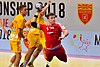 М20 EHF Championship MKD-SUI 24.07.2018-3257 (41809749640).jpg