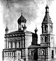 Нижнежуравский-Свято-Покровская церковь.jpg
