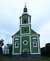 Николаевская церковь мукачево.jpg