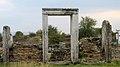 Никополис ад Иструм Античният град Врата към миналото.jpg