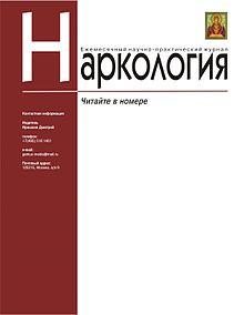 Скачать срочная публикация в вак журнале
