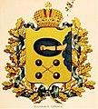 Олонецкая губерния изд.Сукачова.JPG