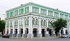 Орловский краеведческий музей.jpg