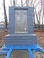 Пам'ятка в селі Володькова Дівиця 07.jpg