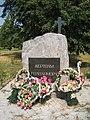 Пам'ятний знак жертвам Голодомору в селищі Турбів Липовецького району Вінницької області.JPG