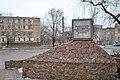 Пам'ятний знак запорозьким козакам Кальміуської паланки.jpg