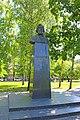 Пам'ятник К. Д. Ушинському, педагогу Київ Чоколівський бульв.JPG