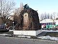 Пам'ятник робітникам на Арсенальній площі.jpg