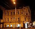 Памятка Києва (232).JPG