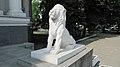 Памятник льву у Дворца бракосочетания, Харьков.jpg
